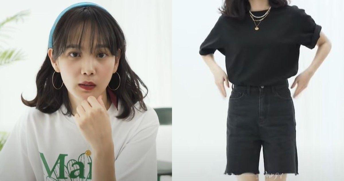 '꾸안꾸의 정석?'...윤승아가 조언해준 '올여름 티셔츠 스타일링법'