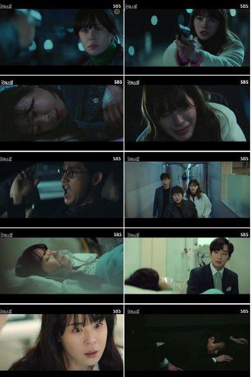 '굿캐스팅' 통쾌한 반격…'최고 시청률 10.2%'