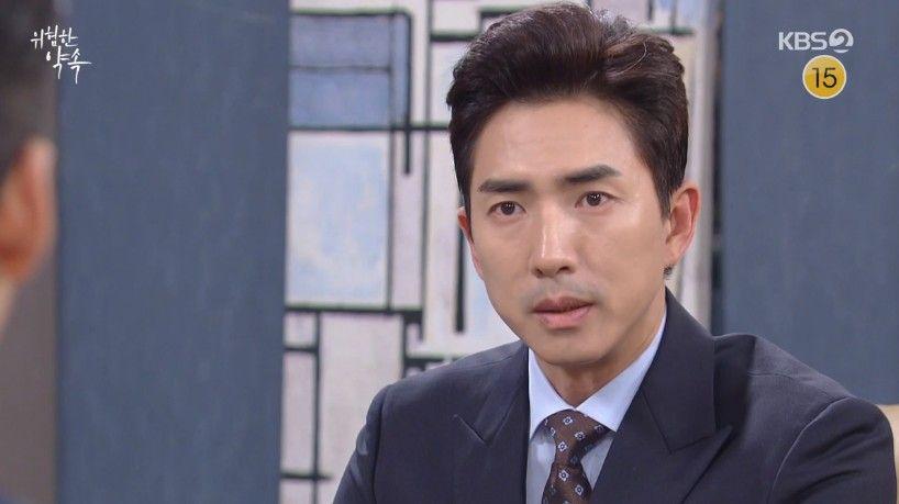 '위험한 약속' 박하나, 강성민 혼외자식 존재 알았다... 박영린 추궁_이미지
