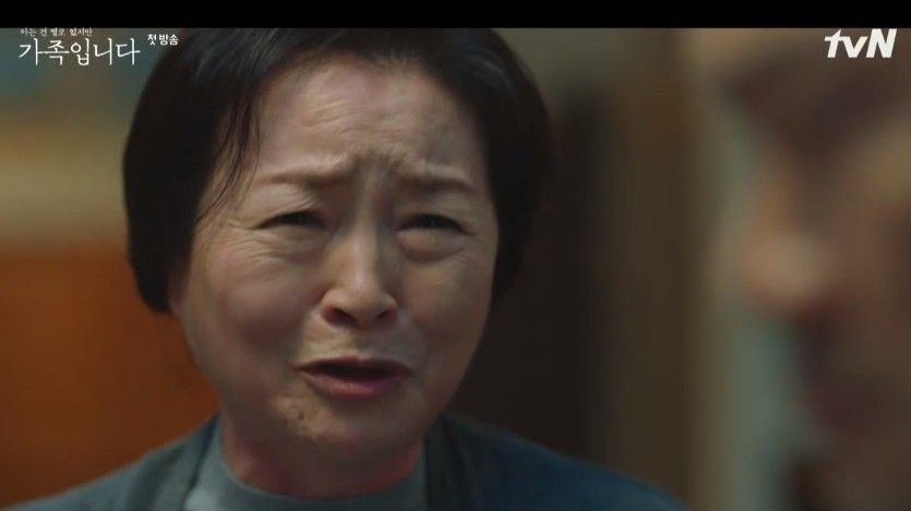 '가족입니다' 원미경, 정진영에 졸혼 선언... 한예리X추자현, 5년 만에 화해