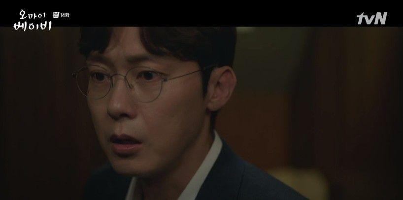 '오마베' 고준, 난임치료 실패→장나라, 임신 포기하나?_이미지2
