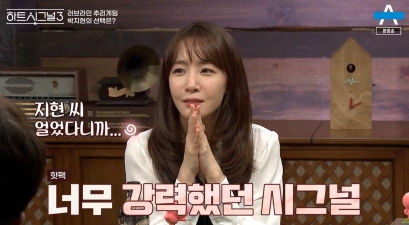 '하트시그널3' 마지막 데이트 후... 김강열♥박지현→서민재♥임한결 러브라인 탄생_이미지2