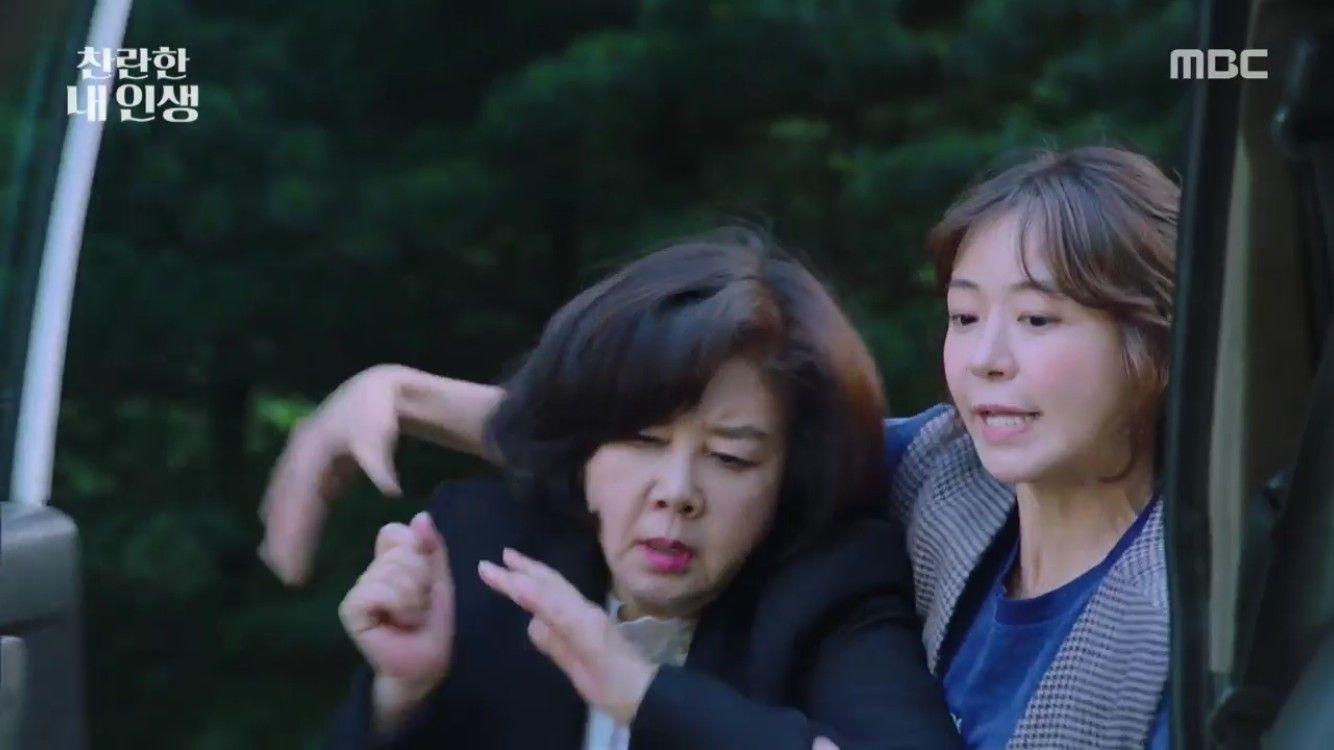 '찬란한 내 인생' 심이영, 납치된 김영란 구하고 거래처 잃어