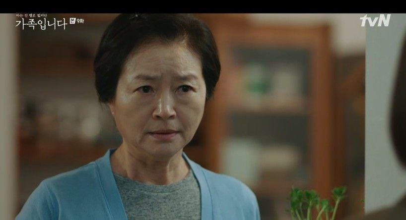 """'가족입니다' 정진영, 원미경·추자현·한예리에 '새 가족' 소개 """"패닉""""_이미지3"""
