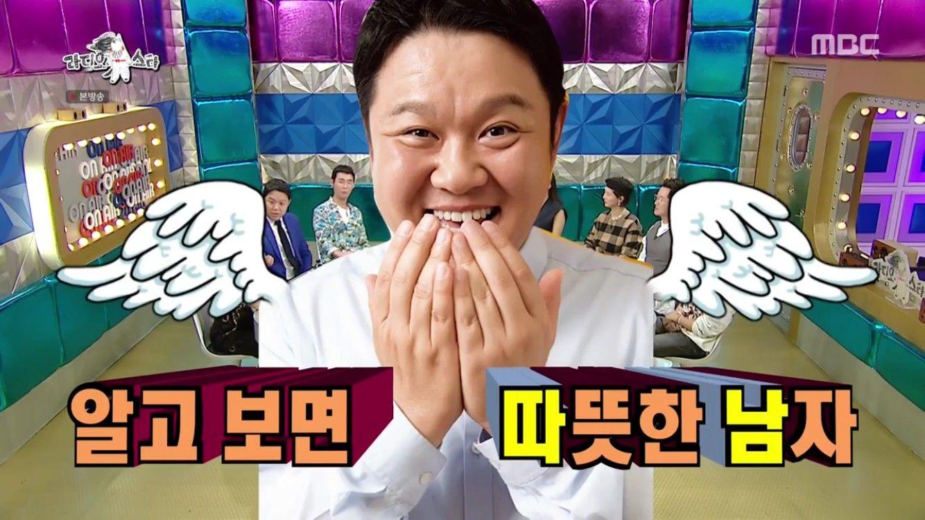 """'라스' 박진희 """"김구라, 정말 따뜻한 남자""""…허지웅 """"기준이 뭔가?"""""""