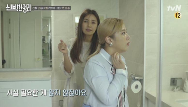 '미니멀+정리 고수' 신애라 집 최초 공개…박나래 반응이?