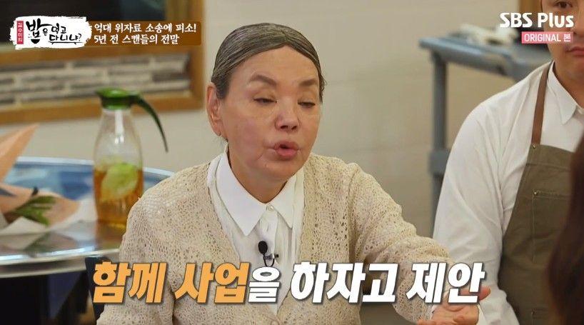 """""""극단적 생각도""""... '밥먹다' 김세아가 직접 밝힌 상간녀 스캔들의 전말_이미지2"""