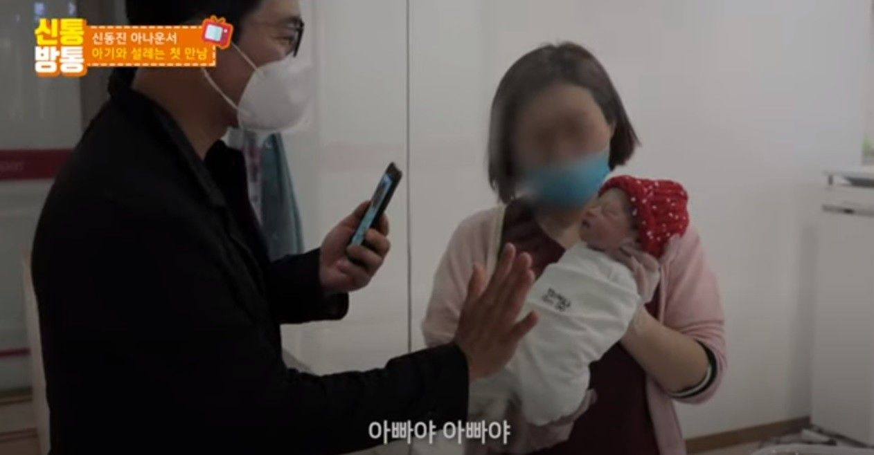 """신동진 아나운서, 재혼 후 득남 """"책임감 생겨"""" 소감"""