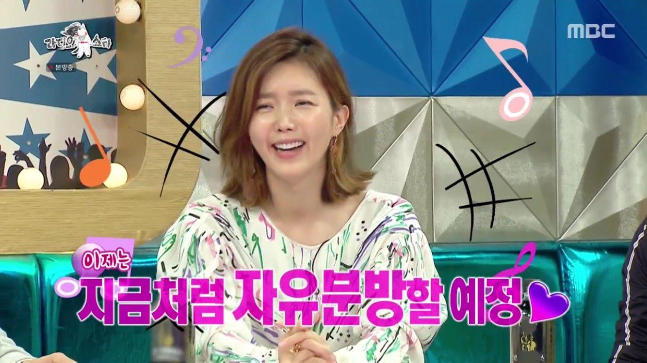 '파격' 채정안→'솔직' 김우석, 극과 극 매력으로 꽉 채운 '라디오스타'