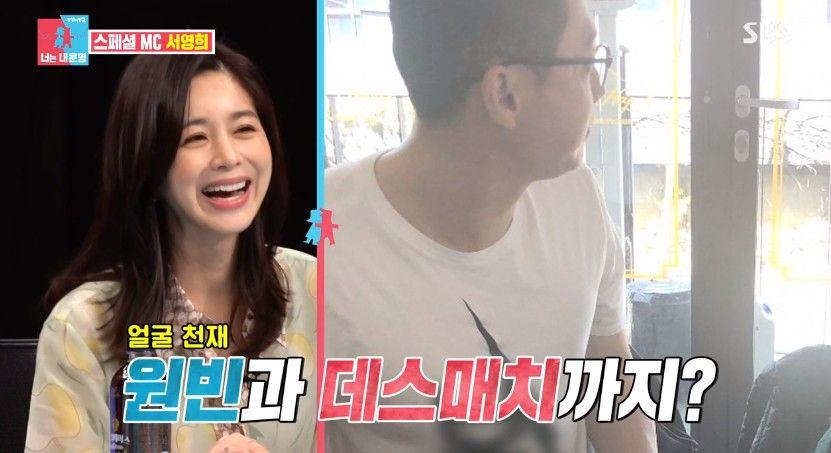 '동상이몽' 서영희, 키 189cm 훈남 남편+시가살이 공개→김재우♥조유리, 첫 등장