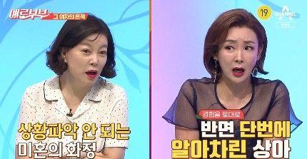 '애로부부'첫방, '부부의세계'뺨치는 사연→화끈 속터뷰 'MC진도 깜짝'