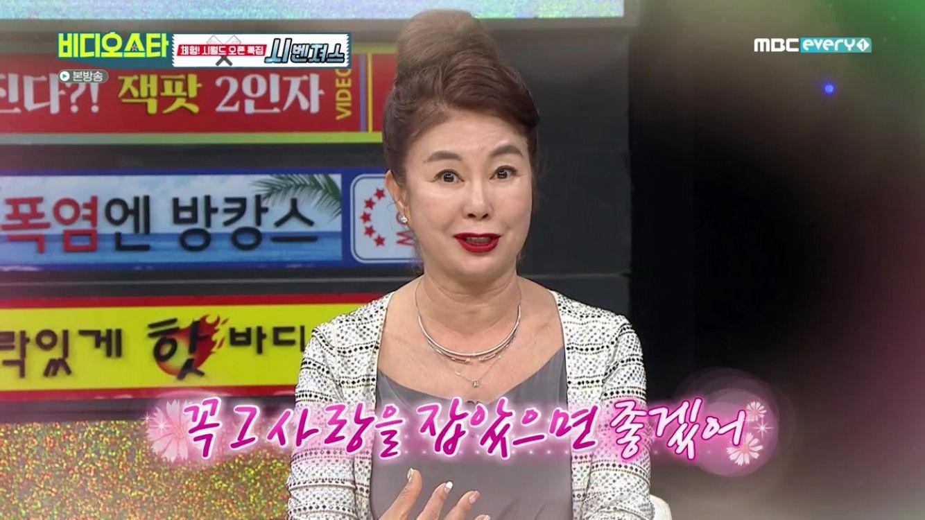 '비스' 김청→유혜리, 4인 4색 솔직한 입담 #NO스폰 #사랑 #악역_이미지