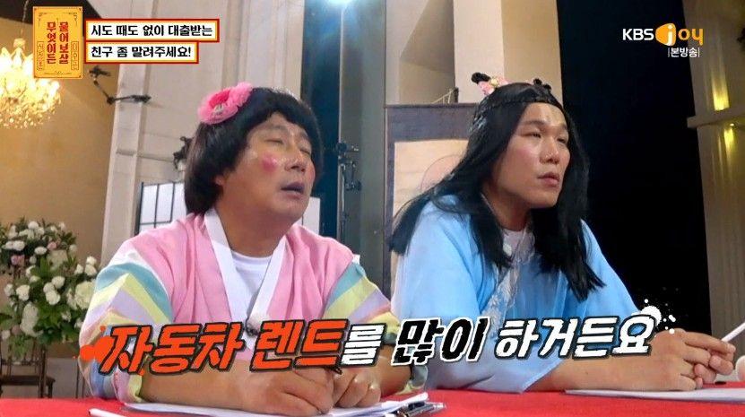 """'물어보살' 서장훈, 빚만 1억인 28세 카푸어 청년에 """"야구방망이 가져와"""" 호통"""