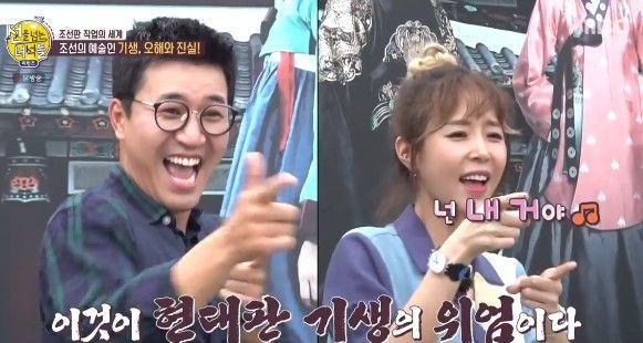 """'선녀들' 전현무, """"김종민, 코요태 리더란 말에 매번 놀라""""...'폭소'"""