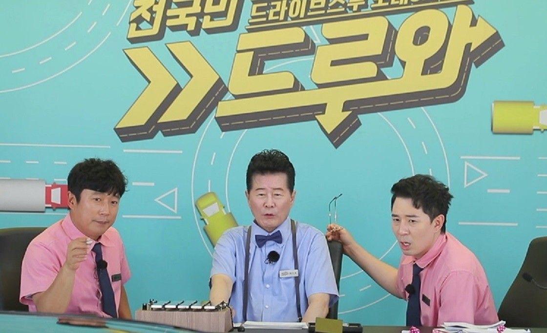 """'전국민 드루와' 전국 끼쟁이 매니저들 총집결... 태진아 """"왜 가수 안 해?"""""""