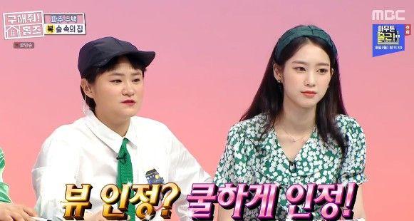 """'구해줘홈즈' 1인 가구 의뢰인, 팔레트 하우스 선택 """"덕팀 김신영 웃었다"""""""