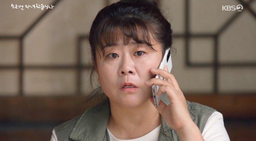 '한다다' 천호진X이정은, 두 배우 눈빛이 다한 기적 같은 남매상봉