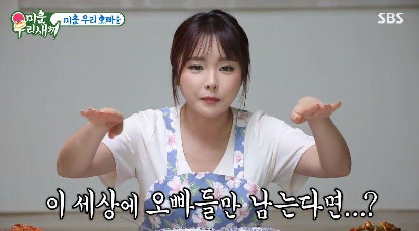 """'미우새' 홍진영, 이상형 월드컵 결과 """"우승은 김종국♥""""... 반전 없었다"""