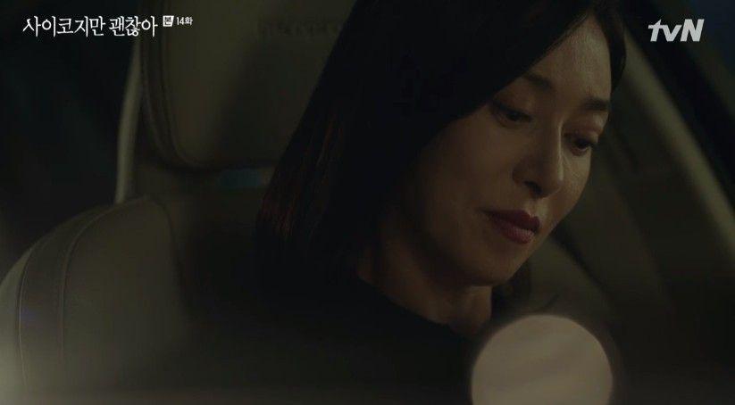 '사이코지만 괜찮아' 서예지, 살인마母 장영남 도발→장영남, 오정세 납치했다