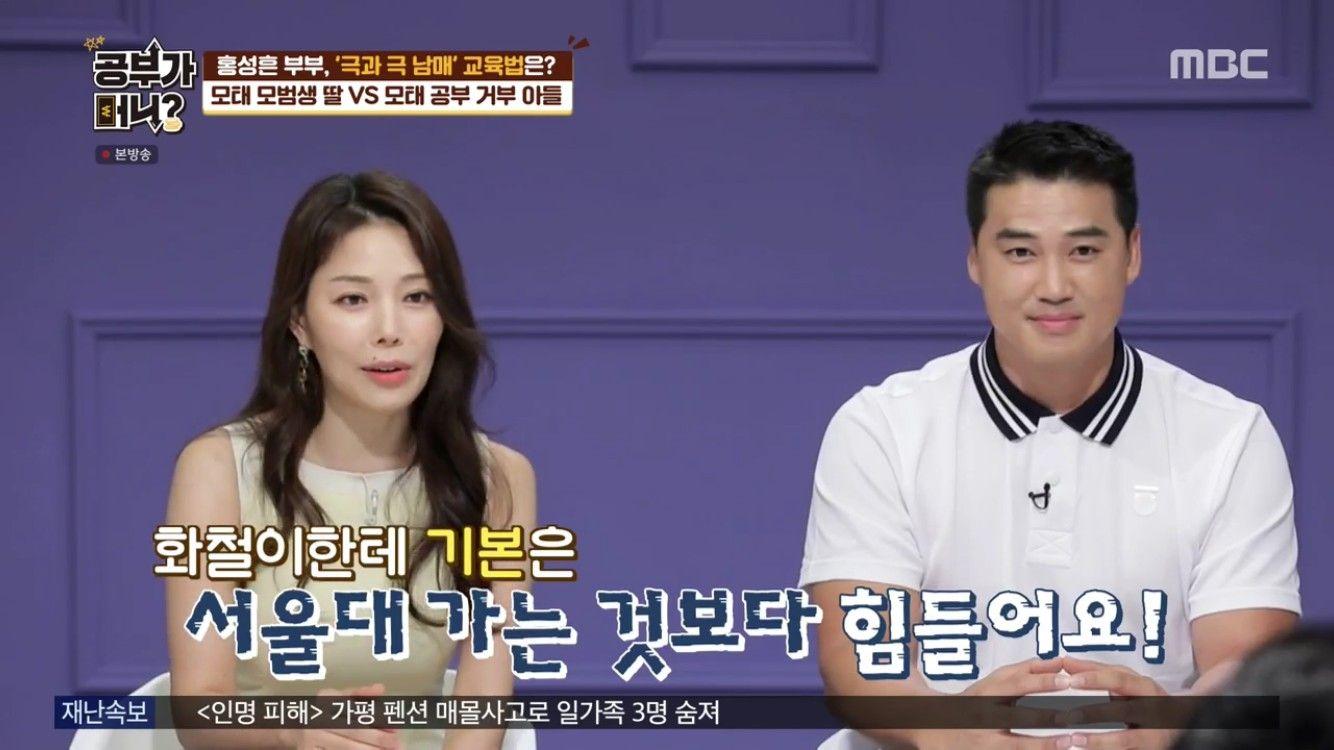 '공부가머니' 홍성흔♥김정임, '하버드 목표' 딸↔개구쟁이 아들…극과극 매력