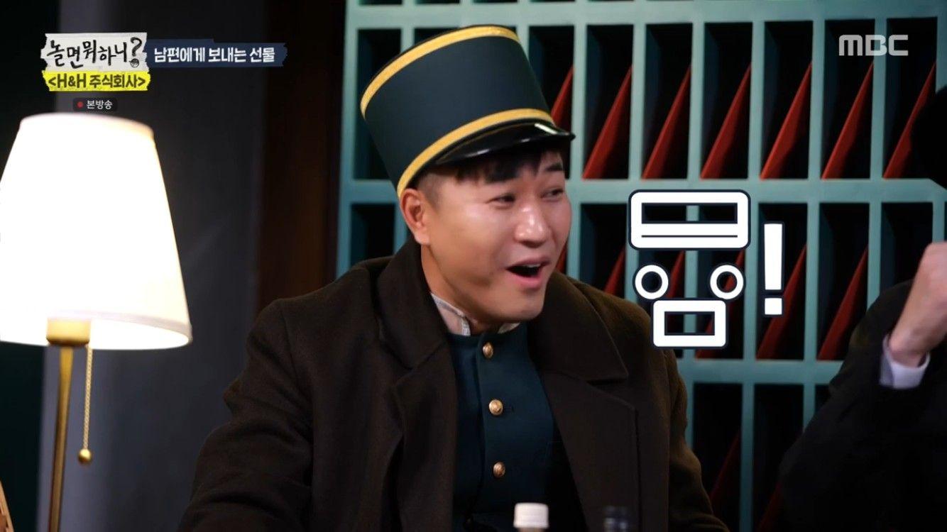 방송'놀면뭐하니' 유재석X김종민X데프콘, 전현무 팬→13년 ...