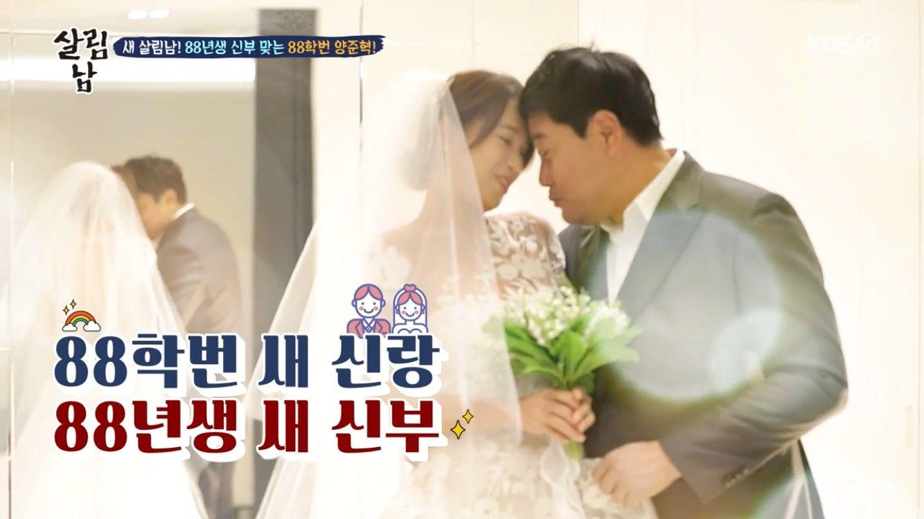 [방송]'살림 남 2'양준혁, 19 세 유망 신부 박현선의 프로포즈 (피트 다이아몬드 반지)