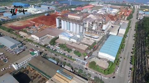 [강소기업이 힘이다] '산업의 쌀' 소재산업의 미래를 열다, KC주식회사 - 70회