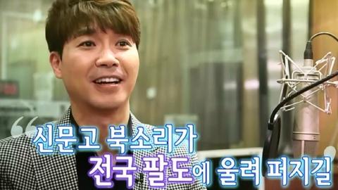 [2회 기사] '방송계의 신사' 박수홍 YTN 국민신문고 앵커 데뷔 출사표