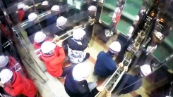 [23회 본방] 우리의 안전을 위협하는 승강기