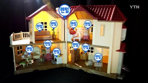 [65회 본방] 렌털 전성시대, 소비자는 봉?