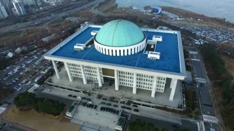 [78화 본방] 바로서는 대한민국, 2017人에 묻다 3편 : 정치 개혁