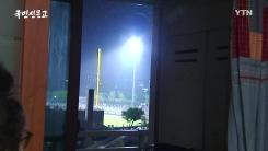 [98화 본방] 빛공해 - 잠 못 이루는 대한민국