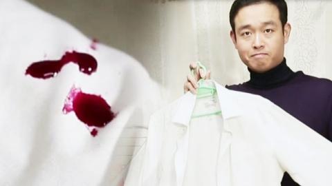 셔츠에 묻은 립스틱 깨끗이 지우려면?