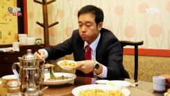 꼭 기억해야 할 중국인의 식사 예절