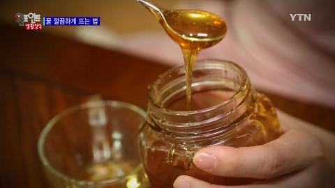 슈퍼푸드 '꿀', 안 흘리고 뜨는 법!
