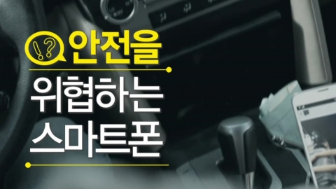 보행중 교통사고 2배 급증…주범은?