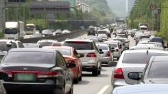 꽉 막힌 도로…실시간 교통정보가 궁금하다면?