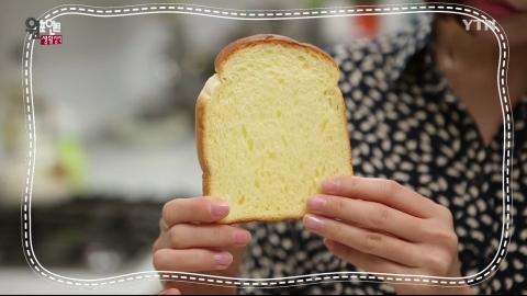 바싹 마른 식빵을 촉촉하게~
