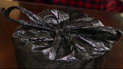 꽉 묶인 비닐봉지 매듭 간단하게 푸는 방법