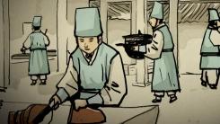 조선시대 '수라간' 셰프는 모두 남자?