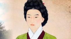 淸 황제도 읽고 싶어한 조선의 책?