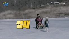 조선시대의 설마, 썰매