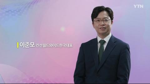 혁신코리아 [이준모, 컨선월드와이드한국대표]