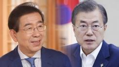 '민주당, 대통령 덕에 압승?' 분석에 박원순 시장 대답은…