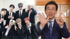 박원순, '서울송' 부른 BTS 메인 보컬 묻는 질문에…
