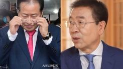 홍준표 전 대표가 박원순 시장에게 사과한 이유?