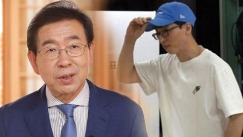 """민경욱 '유재석 모자' 논란에 박원순 """"낡은 이념의 색안경"""" 일침"""