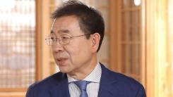 """서울시 공무원 과로 논란에 박원순 """"내가 좀 힘들게 했다"""""""