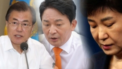 """원희룡 """"문재인 정부 1년 차 80점…박근혜 정부는 마이너스"""""""