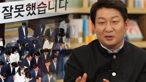 """권영진 대구시장 """"한국당, 반성도 없고 남 탓만"""" 셀프 비판"""